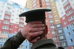 Банки по военной ипотеке Накопительная военная ипотека в году